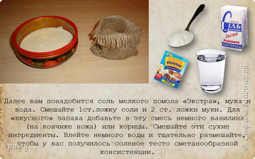 Кукольная жизнь Моделирование конструирование Аля керамический мешочек своими руками из доступных материалов Мешковина Соль фото 7