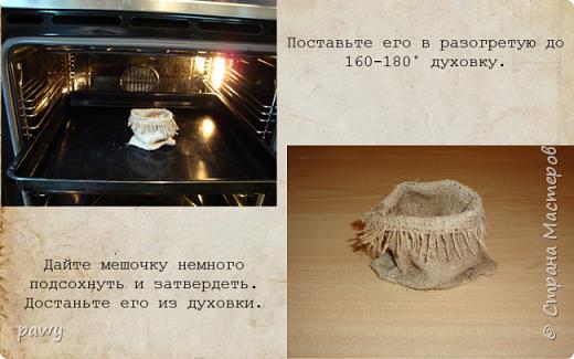 Кукольная жизнь Моделирование конструирование Аля керамический мешочек своими руками из доступных материалов Мешковина Соль фото 9
