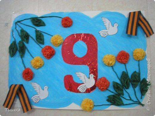 Плакат ясельной группы. фото 4