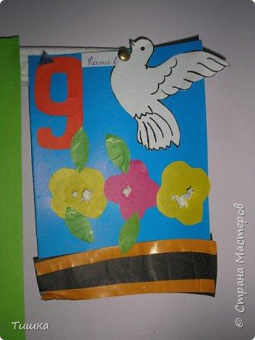 Плакат ясельной группы. фото 8