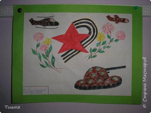 Плакат ясельной группы. фото 9