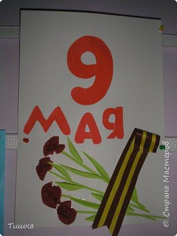 Плакат ясельной группы. фото 10