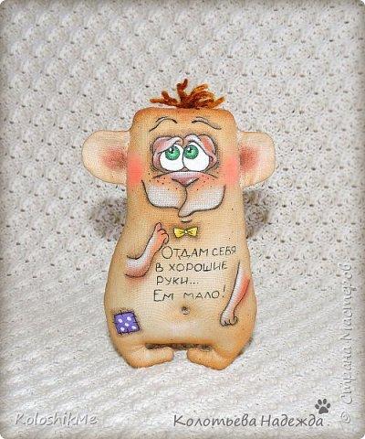 Привет всем! Нашествие обезьян начинается!!!  (пробная компашка) фото 6