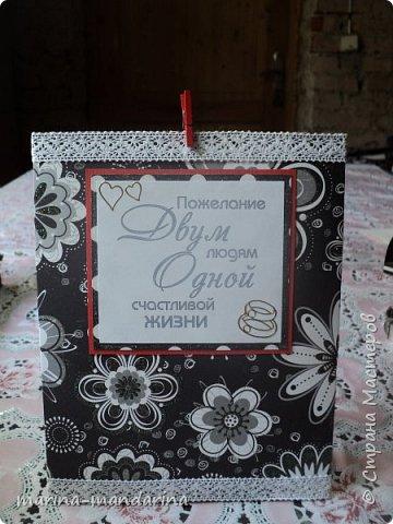 Здравствуйте,дорогие Мастерицы!Хочу показать вам две открыточки в красно-бело-черной гамме,очень люблю такое сочетание цветов.Одна открыточка свадебная.другая с Днем Рождения.В открытках использовала надписи Марины Абрамовой и Артема Лебедева(спасибо им большое).Итак,свадебная открытка,состоит из конверта и вкладыша фото 4