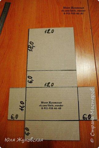 Мастер-класс Поделка изделие Картонаж Сундучок из картона с фактурой из фольги Картон гофрированный Клей Краска Фольга фото 3