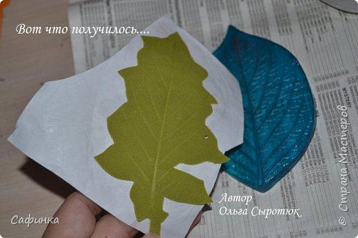 Приветик Всем, мои дорогие ...И снова с Вами, я Ольга Сыротюк...Решила создать продолжение Мк по гербере... Итак, по просьбам моих читательниц, сегодня мы с Вами будем делать стебель с листвой для герберы... В данном Мк вы узнаете... 1.Один из способов ..формирования  стебля.... 2.Научитесь Правильно обрабатывать листья.... 3.Тонировать... 4.Узнаете подробности сборки стебля с листвой герберы... 5.Выкройки шаблонов листа и подклейки прилагаются... И так, вдохновились? Есть желание по творить? Предлагаю присоединится.....  фото 17