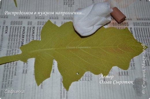 Приветик Всем, мои дорогие ...И снова с Вами, я Ольга Сыротюк...Решила создать продолжение Мк по гербере... Итак, по просьбам моих читательниц, сегодня мы с Вами будем делать стебель с листвой для герберы... В данном Мк вы узнаете... 1.Один из способов ..формирования  стебля.... 2.Научитесь Правильно обрабатывать листья.... 3.Тонировать... 4.Узнаете подробности сборки стебля с листвой герберы... 5.Выкройки шаблонов листа и подклейки прилагаются... И так, вдохновились? Есть желание по творить? Предлагаю присоединится.....  фото 21