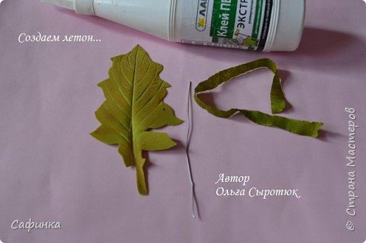 Приветик Всем, мои дорогие ...И снова с Вами, я Ольга Сыротюк...Решила создать продолжение Мк по гербере... Итак, по просьбам моих читательниц, сегодня мы с Вами будем делать стебель с листвой для герберы... В данном Мк вы узнаете... 1.Один из способов ..формирования  стебля.... 2.Научитесь Правильно обрабатывать листья.... 3.Тонировать... 4.Узнаете подробности сборки стебля с листвой герберы... 5.Выкройки шаблонов листа и подклейки прилагаются... И так, вдохновились? Есть желание по творить? Предлагаю присоединится.....  фото 23