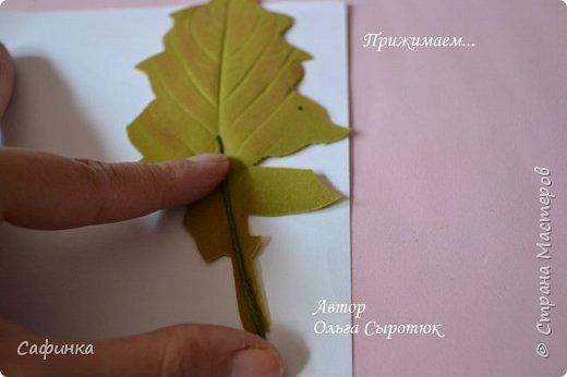 Приветик Всем, мои дорогие ...И снова с Вами, я Ольга Сыротюк...Решила создать продолжение Мк по гербере... Итак, по просьбам моих читательниц, сегодня мы с Вами будем делать стебель с листвой для герберы... В данном Мк вы узнаете... 1.Один из способов ..формирования  стебля.... 2.Научитесь Правильно обрабатывать листья.... 3.Тонировать... 4.Узнаете подробности сборки стебля с листвой герберы... 5.Выкройки шаблонов листа и подклейки прилагаются... И так, вдохновились? Есть желание по творить? Предлагаю присоединится.....  фото 27