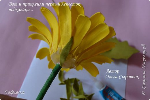 Приветик Всем, мои дорогие ...И снова с Вами, я Ольга Сыротюк...Решила создать продолжение Мк по гербере... Итак, по просьбам моих читательниц, сегодня мы с Вами будем делать стебель с листвой для герберы... В данном Мк вы узнаете... 1.Один из способов ..формирования  стебля.... 2.Научитесь Правильно обрабатывать листья.... 3.Тонировать... 4.Узнаете подробности сборки стебля с листвой герберы... 5.Выкройки шаблонов листа и подклейки прилагаются... И так, вдохновились? Есть желание по творить? Предлагаю присоединится.....  фото 34