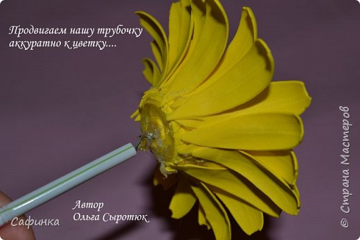 Приветик Всем, мои дорогие ...И снова с Вами, я Ольга Сыротюк...Решила создать продолжение Мк по гербере... Итак, по просьбам моих читательниц, сегодня мы с Вами будем делать стебель с листвой для герберы... В данном Мк вы узнаете... 1.Один из способов ..формирования  стебля.... 2.Научитесь Правильно обрабатывать листья.... 3.Тонировать... 4.Узнаете подробности сборки стебля с листвой герберы... 5.Выкройки шаблонов листа и подклейки прилагаются... И так, вдохновились? Есть желание по творить? Предлагаю присоединится.....  фото 6