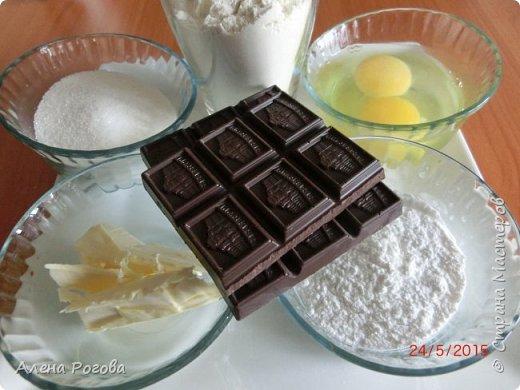 Печенье для любителей шоколада. Очень,очень шоколадное))) По вкусу и виду немного  напоминает  шоколадные прянички. Особенно привлекает простота его приготовления. фото 3