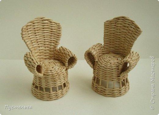 Кукольная жизнь Плетение Кресло Трубочки бумажные фото 12