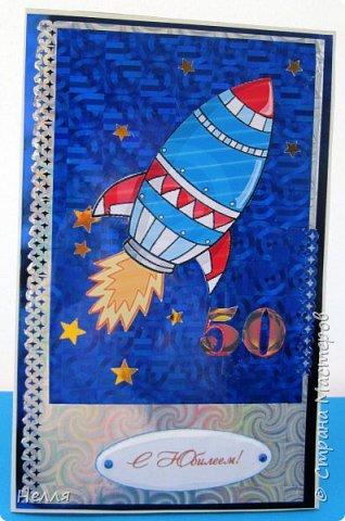 """Сделала открытку на юбилей детского сада """" Ракета"""" Подбирала материл под ракету, которую распечатала на фотобумаге. Использовала: лист акварельной бумаги, голографическую бумагу, распечатки, дырокол звезда, бордюрный дырокол, клей """"Момент"""". фото 1"""