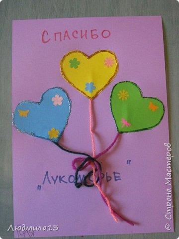 Огромное СПАСИБО Татьяне Николаевне! Столько идей! Так нужна была открытка на выпускной утренник! Очень часто пользуемся, но со своими переделками. Еще раз выручили! фото 2