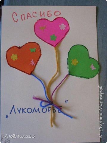 Огромное СПАСИБО Татьяне Николаевне! Столько идей! Так нужна была открытка на выпускной утренник! Очень часто пользуемся, но со своими переделками. Еще раз выручили! фото 3