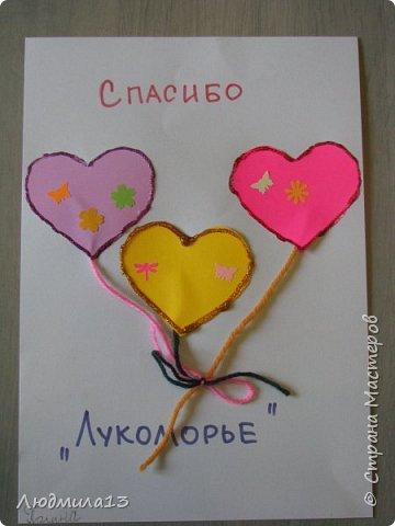 Огромное СПАСИБО Татьяне Николаевне! Столько идей! Так нужна была открытка на выпускной утренник! Очень часто пользуемся, но со своими переделками. Еще раз выручили! фото 5