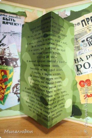"""Я опять с лифтингом. У старшего брата моего мужа в последних числах мая день рождения и следом День пограничника. А он 15 лет отдал службе в погранвойсках на Курильских островах. Еще прошлым летом, почти год назад увидела открытку и она мне понравилась. И вот с большим трудом ее нашла и повторила, но опять по своему. Спасибо Лёлькиной Татке https://stranamasterov.ru/node/776971. Основа бумага под кожу, которую и не видно, всю заклеила. подложка плотная офисная бумага, фон распечатка  военского (как говорил мой крестник) фона, с рваными краями. Рву и душа разрывается, фигня какая-то! На первоисточник смотрю - нравится, на свою открытку лохмотья ложу - жуть какая! И сама себя уговариваю и ругаю одновременно: """"Тебе же там нравиться, вот и делай так же! Делай говорю! А сколько советчиков было!- что края подравняла, не красиво же... Но я переступила через все и сделала , как у Татки. А потом уже присмотрелась, привыкла и уже как так и надо. Обрывки - это обрывки памяти, воспоминания о годах службы, о друзьях,  о жизни на Курилах, куда привез молодую жену, где родились сын и дочь, где прошли молодые годы... фото 7"""