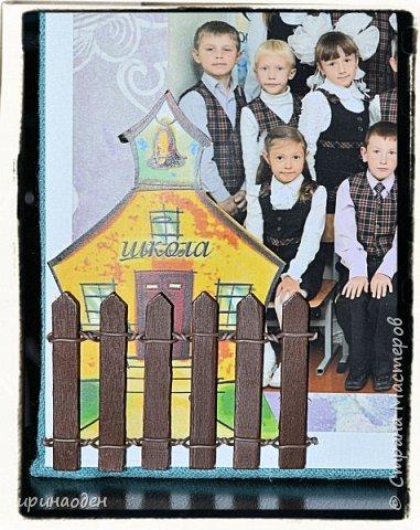 альбом школьный фото 7