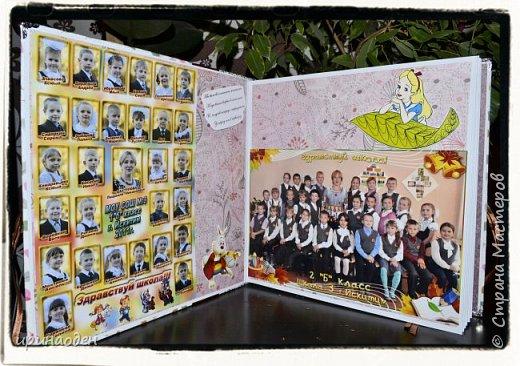 """школьный альбом""""в стране чудес"""" фото 3"""