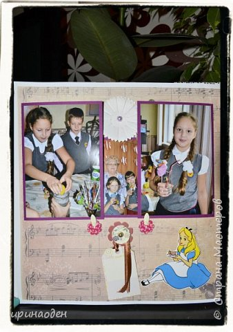 """школьный альбом""""в стране чудес"""" фото 6"""