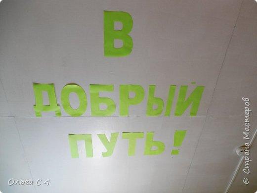 Оформление потолка в коридоре детского сада фото 1
