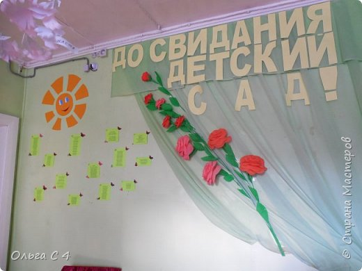 Оформление потолка в коридоре детского сада фото 6