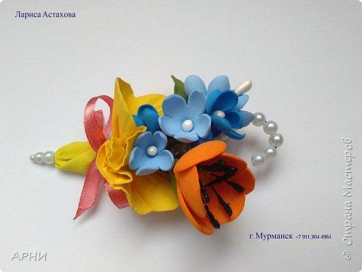 """Брошь """"Цветочный зонтик"""""""