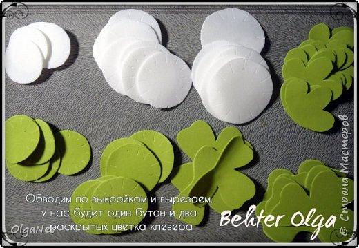 Мастер-класс Моделирование конструирование МК Броши Белый клевер из фоамирана Фоамиран фом фото 4