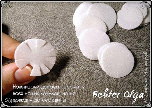 Мастер-класс Моделирование конструирование МК Броши Белый клевер из фоамирана Фоамиран фом фото 5