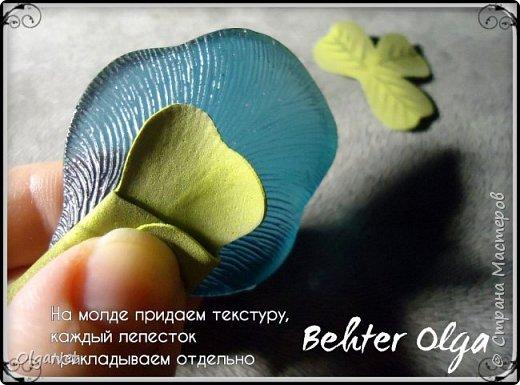 Мастер-класс Моделирование конструирование МК Броши Белый клевер из фоамирана Фоамиран фом фото 13