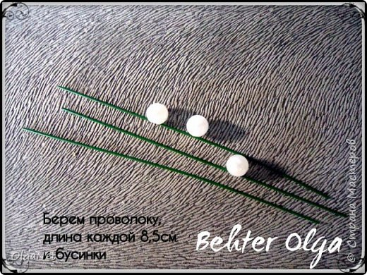 Мастер-класс Моделирование конструирование МК Броши Белый клевер из фоамирана Фоамиран фом фото 21