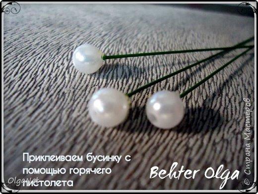 Мастер-класс Моделирование конструирование МК Броши Белый клевер из фоамирана Фоамиран фом фото 22