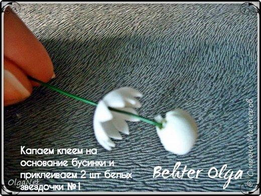 Мастер-класс Моделирование конструирование МК Броши Белый клевер из фоамирана Фоамиран фом фото 25