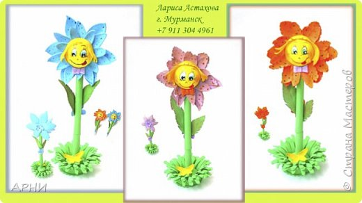 """Авторучка """"Веселый цветочек"""" фото 1"""