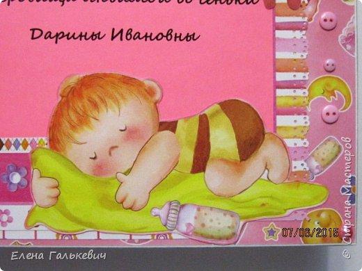 Большие по размеру мамины сокровища для девочки+сокровища для мальчика с использованием новых штампиков фото 3