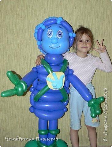А кто такие фиксики? Моя дочь на этот вопрос и споёт и спляшет :) ...Сколько же было радости, когда мой муж сделал такой подарок - Нолик из шаров, ростом 120 см! фото 1