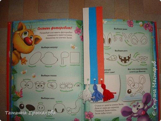 В честь Дня России мы решили с воспитанниками нашей группы ( 4 - 6 лет) сделать закладки для книг, взяв за основу три цвета нашего флага. фото 5