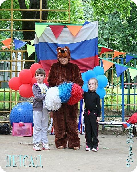 11 июня в дошкольном отделении прошёл ДЕНЬ РОССИИ - спортивно-музыкальный праздник, в котором приняли участие воспитанники всех возрастных групп. Дети пели, танцевали, и, конечно же играли - соревновались!