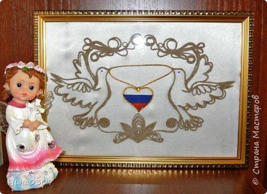 В день России хочется пожелать всем нам, будущего. Светлого, беззаботного будущего! Где каждый из нас, счастлив и уверен в завтрашнем дне! Вперед Россия, вперед наш трудолюбивый народ, вперед к лучшей жизни! Пусть сегодня каждый подумает, что именно от него зависит будущее России! Ведь только совместным трудом мы добьемся всего! Пусть будет мир, гармония и пусть нашу страну, и весь земной шар оберегают ангелы от бед! Вот такая картина создалась к празднику, а вдохновилась давным давно у Светланы Ямолкиной. Света, спасибо большое!!! Далее покажу как создавалась картина.Спасибо всем за вдохновения, что делитесь опытом!