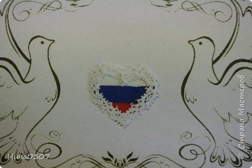 С Праздником дорогие жители СМ и не только! Большое сердце нашей России хватит на всех и думаю в каждом живет такое милое сердечко - ЛЮБОВЬ к РОДИНЕ!  Незнаю, может и есть где то такие работы, но я пока не видела, хочу маленький МК добавить с вашего позволения... фото 12