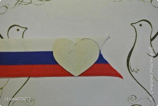 С Праздником дорогие жители СМ и не только! Большое сердце нашей России хватит на всех и думаю в каждом живет такое милое сердечко - ЛЮБОВЬ к РОДИНЕ!  Незнаю, может и есть где то такие работы, но я пока не видела, хочу маленький МК добавить с вашего позволения... фото 3