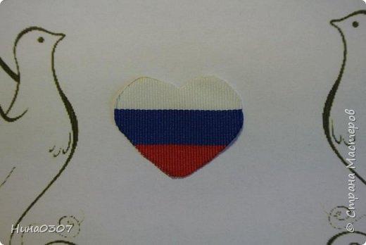 С Праздником дорогие жители СМ и не только! Большое сердце нашей России хватит на всех и думаю в каждом живет такое милое сердечко - ЛЮБОВЬ к РОДИНЕ!  Незнаю, может и есть где то такие работы, но я пока не видела, хочу маленький МК добавить с вашего позволения... фото 4