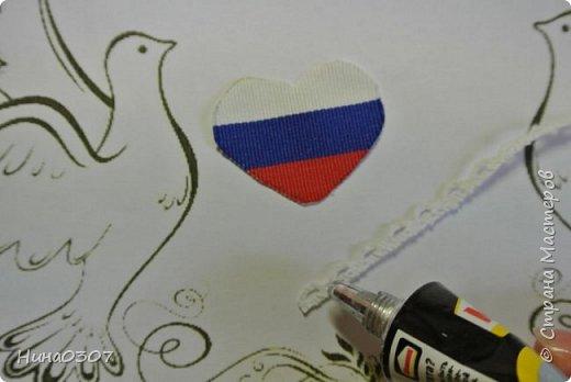 С Праздником дорогие жители СМ и не только! Большое сердце нашей России хватит на всех и думаю в каждом живет такое милое сердечко - ЛЮБОВЬ к РОДИНЕ!  Незнаю, может и есть где то такие работы, но я пока не видела, хочу маленький МК добавить с вашего позволения... фото 7
