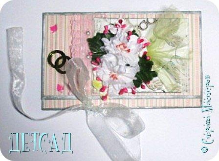 У коллеги скоро свадьба - к торжеству готовимся вместе;)  Вот такая открыточка получилась ...сетка бледно-жёлтая - белой, увы, не нашлось...