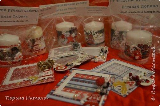 всем привет!!! Какое давнишнее накопала. аж с Нового года))) Такие сувенирчики я делала друзьям на НГ. Это свечки и магнитики - рамочки.