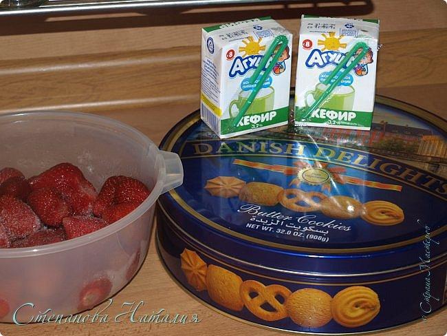 Кулинария Мастер-класс Рецепт кулинарный Мороженое отдыхает   Продукты пищевые фото 2