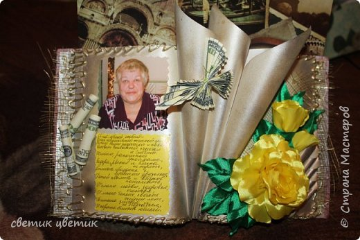 открытка на день рождения фото 5