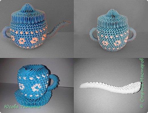 """Основу сервиза собирала по спирали (подробный способ сборки """"спираль"""" я описала в этом МК http://stranamasterov.ru/node/938113, а крышки, блюдце, ручки и ложку - в обычной технике модульного оригами. фото 84"""