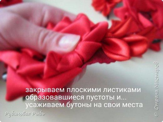 Канзаши роза из креп сатина мк фото 18